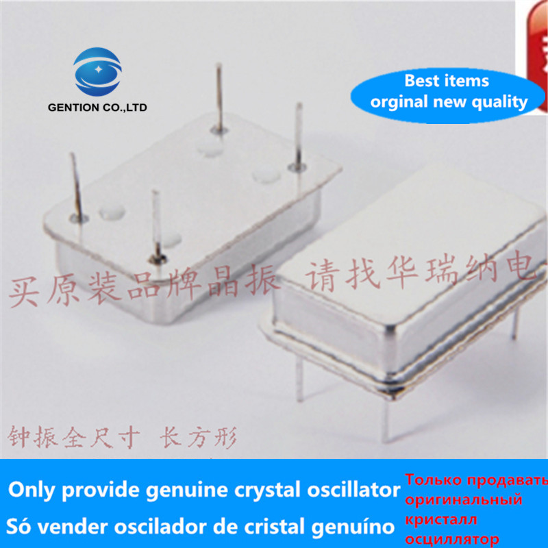 5pcs 100% New And Orginal In-line Active Crystal DIP-4 Rectangular Clock Oscillator 125M 125MHZ 80M 80MHZ High Frequency