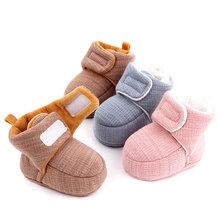 Детские зимние ботинки для новорожденных девочек обувь мальчиков
