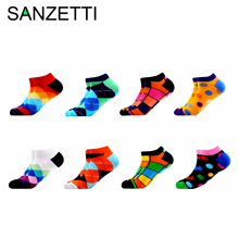 SANZETTI 8 Pairs/Lot Casual Men 2019 Summer New Happy Ankle Socks Combed Cotton Plaid Stripes Geometric Classic Boat