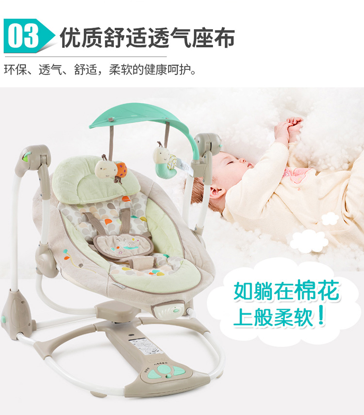 H6a0b7da651dc44458568995bb593f53c1 Newborn Gift Multi-function Music Electric Swing Chair Infant Baby Rocking Chair Comfort Cradle Folding Baby Rocker Swing 0-3Y