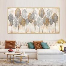 Abstracto moderno folhas de ouro pintura da lona cartazes e impressões nordic cuadros parede arte imagem para sala estar decoração casa