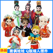 Ornaments And Doll Car-Doll-Decoration Crafts Folk Gifts Tang Beijing Arts Silk Chinese-Style