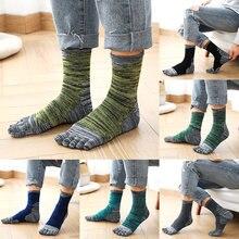 1 пара носков в полоску для мужчин с пятью пальцами трубки удобные