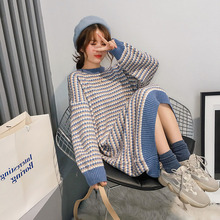 Women Long Knit Pullover Loose Dress Striped Winter Autumn L