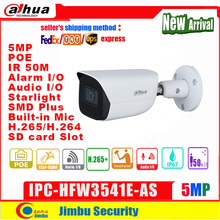 Ip-Camera Starlight Dahua IPC-HFW3541E-AS Ip67-Alarm Plus 5mp Poe SMD 128G H.265 Ir50m