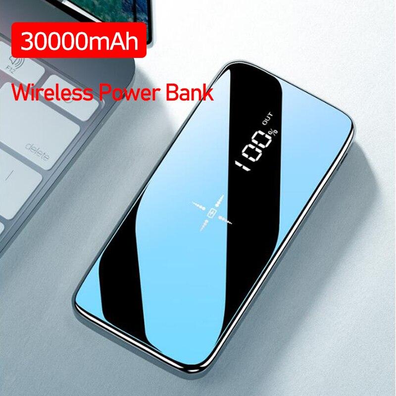 電源銀行 30000 マージャン外部ポータブル Powerbank フルスクリーン鏡高速充電マルチポート防水すべての電話