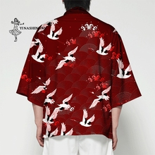 Yukata Coat Crane Haori-Cardigan Japanese Kimono Women Costumes Shirt Samurai Asian Traditional