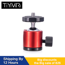 лучшая цена TiYiViRi Mini Ball Head 1/4