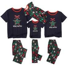 Aa 2020 Семейные сочетающиеся рождественские пижамы для мужчин