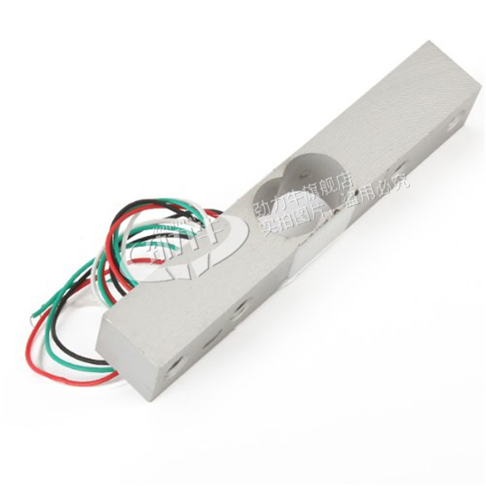 1/2/3/5/10kg Weight Sensing Module Electronic Scale DIY Modified Accessories Metal Components
