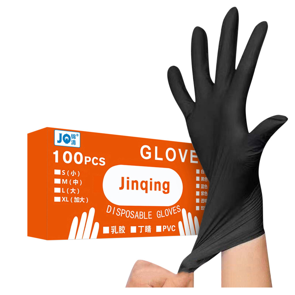 100Pcs/box Glove Guantes Rubber Comfortable Disposable Gloves Exam Gloves перчатки Rękawiczki L/M/S Size Cleaning Tool Handwear