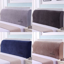Chenille Fabric Full Cover Bedside Cover Embroidered Soft Cover Dust Cover Thickened Simple Cover Protective Cover