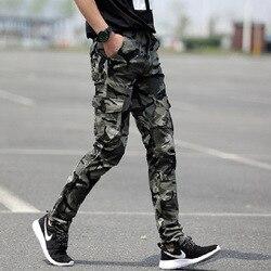 Casual Sport Camouflage Hosen Männer Beliebte Marke Slim Fit Hosen Spezielle Kräfte Korean-stil Trend Tragen-Resistant Außen workwea