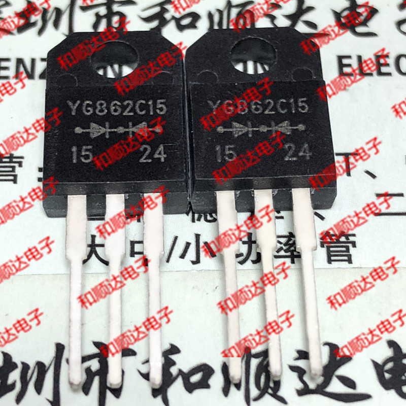 Новинка (5 шт.) YG862C15 TO-220F 150V 10A TO220F