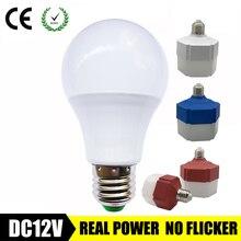 Ampoule pour éclairage extérieur, E27 LED, 3W, 6W DC 12 V, 24V, 36V, lampe à Led AC, 9/12W, lampe déconomie dénergie, 12 V