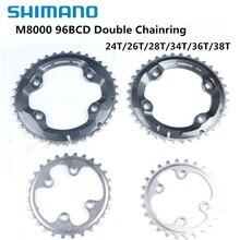 Shimano corona de doble cadena Deore XT M8000 96BCD, 38 28 36 26 34 24t, diente positivo y negativo