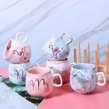 Фламинго кофейная кружка для завтрака чашка молока керамическая