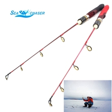 High Quality ice fishing rod carbon rod 57cm 77cm Raft boat pole ice fishing rod fishing tackle set Free Shipping