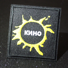 Pulaqi Hippie Rock Patches Music Band Patch EmbroideredIron On For Clothes Stripes Slogan Badge Sticker Applique
