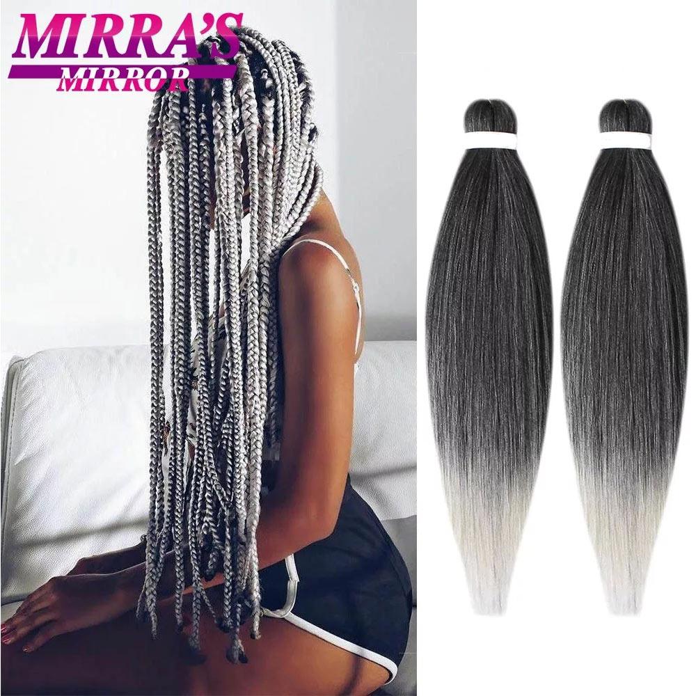 Мирра зеркало легкая, огромные косички, волосы с эффектом деграде (переход от предварительно растянуты плетение волос синтетические волосы...