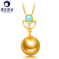 YS Real 18K Gold Au750 Gold Oyster Shell 10 11mm Natural Saltwater South Sea Pearl Pendant Necklace