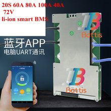 20S 60A 80A 100A 40A 72V 84v li-ion smart BMS lithium-21 S 78v balance display mit kommunikation UART android Bluetooth App(China)