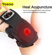 Infrared Physiotherapy Instrument Knee Joint Arthritis Pain Relief Therapy Electrothermal Rehabilitatism Knee Pads Massager