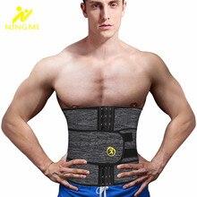 NINGMI erkekler bel eğitmen cep neopren adam şekillendirici Cincher korse erkek vücut modelleme kemer zayıflama kemeri spor Shapewear
