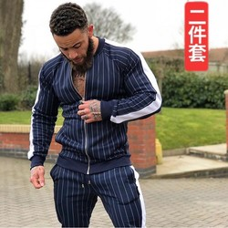 Fitness Suit Set Men's Sports Tights Gym Training Suit Quick Drying Clothes Night Running Autumn & Winter Jogging Suits Winter