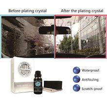 Super Hydrophobic Car Window Glass Rainproof Agent Anti rain Waterproof Auto Care Accessories
