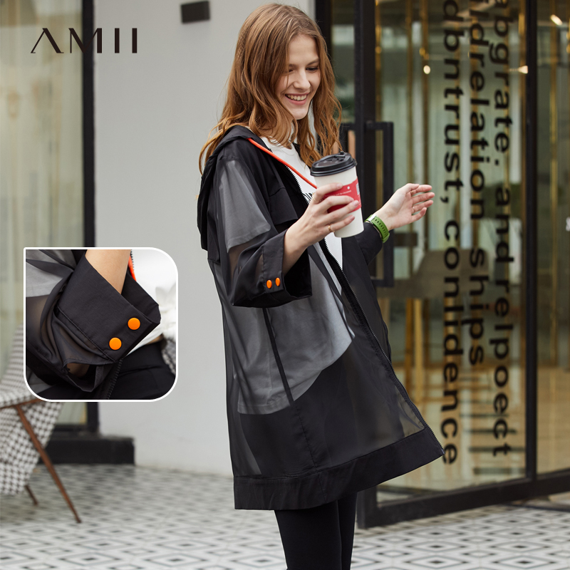 Amii Minimalist Spring Summer Anyi-UV Thin Coat Women Fahion Hooed Full Sleeves Zipper Shirt Tops 11940113