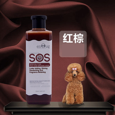 Dog Shower Gel Teddy Bath Samoyed Golden Retriever Bichon Pet Shampoo Red Brown Cat Sterilization Deodorant