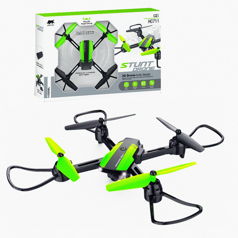 Pressure Set High Remote-controlled Unmanned Vehicle Charging Drop-resistant Long Life Remote-control Four-axis Aircraft UFO CHI