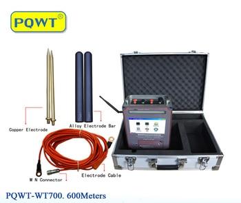 PQWT-WT700 Long Range Mine Locator