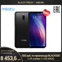 Smartphone MEIZU X8 4 GB + 64 GB Snapdragon 710 para carga rápida reconocimiento facial asistente AI [garantía oficial]