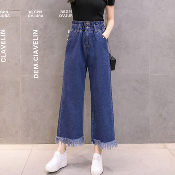 New Arrival Wide Leg Jeans Women High Waist Jeans 2 button Flared Trousers Mom Elastic Waist Ankle Length Jeans