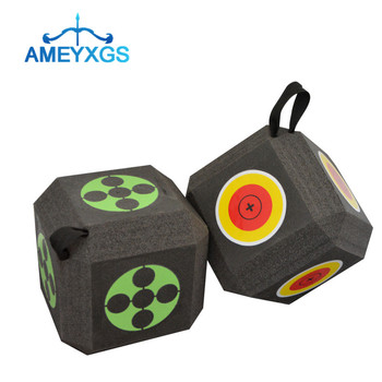 1Pc 3D Cube Reusable Archery Target Shooting Hunting Bow Suit Compound Recurve Bow Hunting Targets for All Arrow Types