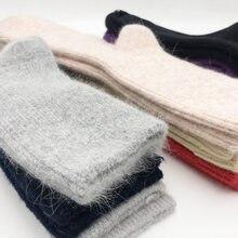 Alta qualidade inverno quente meias merino lã meias feminino super mais grosso tubo terry meias tamanho grande