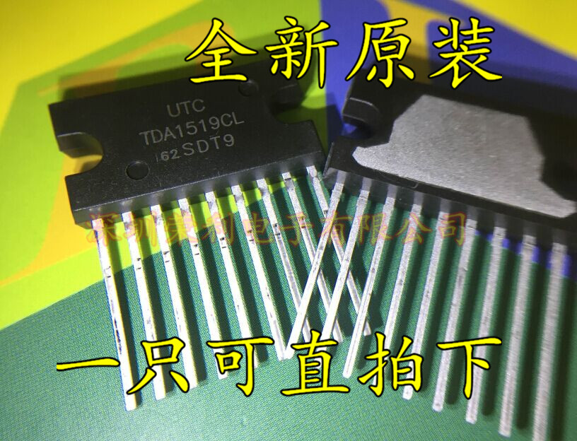 10x TDA1519C TDA1519 Power Radio Amplifier IC CHIP/'s NEW