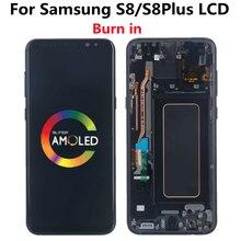 Oryginalny do Samsung Galaxy S8 LCD z ramą Super Amoled G950F G950U ekran dotykowy S8 Plus G955F G955U ekran dotykowy montaż