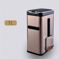 532 multifuncional lata de lixo inteligente automático indutivo lata de lixo inteligente bin com caixa de tecido especial para vaso sanitário
