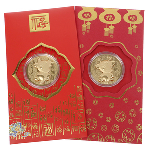 1PC 2021 New Year Blessing Red Envelope Lucky OX Commemorative Coin