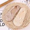 2 pairs H