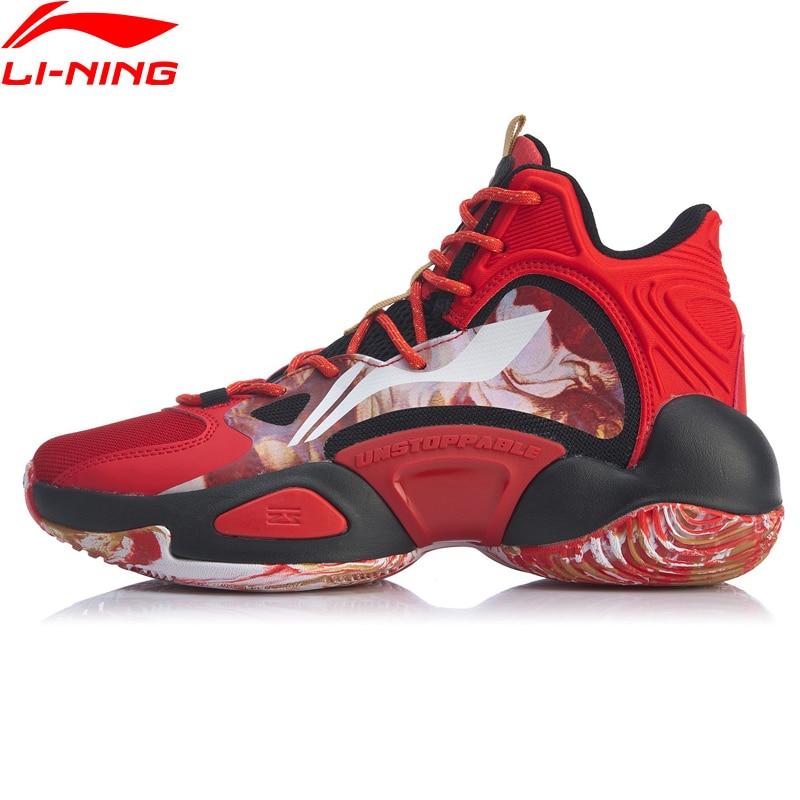 Li Ning Men POWER VI V2 Professional