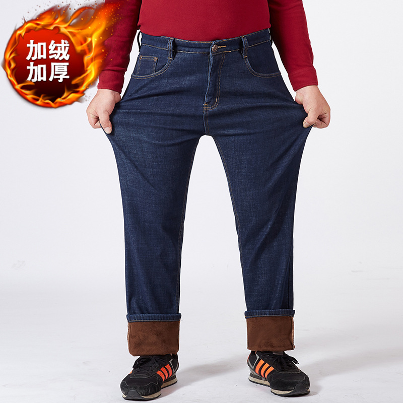 Brushed And Thick Jeans Men's Loose Straight Winter Men Warm Elasticity Youth Long Pants Large Size Autumn And Winter