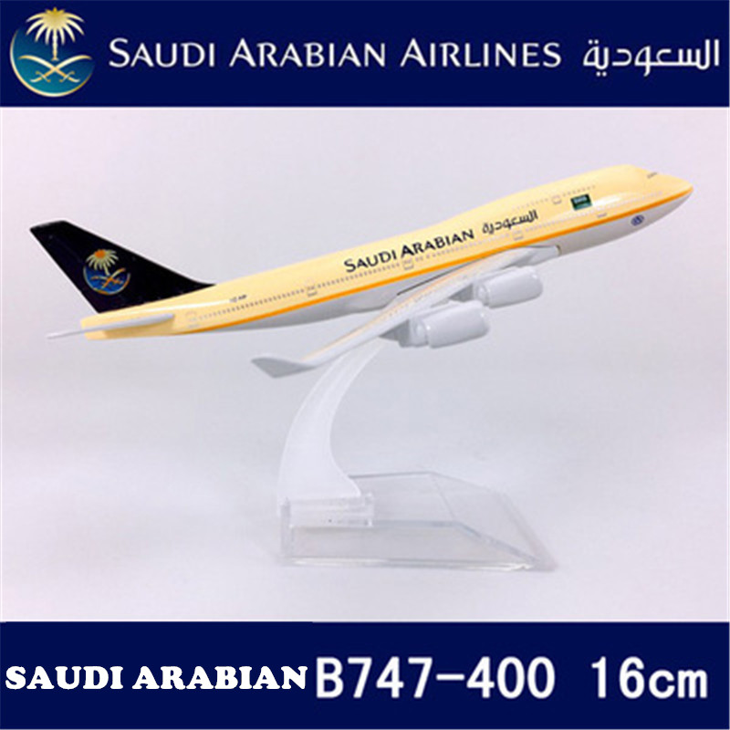 Alloy Metal Air Saudi Arabian B747 Airlines Airplane Model Boeing 747 400 Airways Plane Model Stand Aircraft Kids Gifts 1