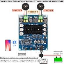 HIFIDIY Sống TPA3116D2 Bluetooth 5.0 Đôi Máy Stereo Cao Cấp Âm Thanh Kỹ Thuật Số Khuếch Đại Công Suất Ban 2*50W để Loa XH A304