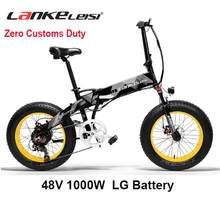 Elektrische Fiets Lankeleisi X2000 Plus 48V 1000W 14.5AH Lg Lithium Batterij Spaken Wiel Fat Tire Ebike 7 Snelheden opvouwbare