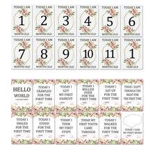 12 штук в месяц карты детские ежемесячно для новорожденного
