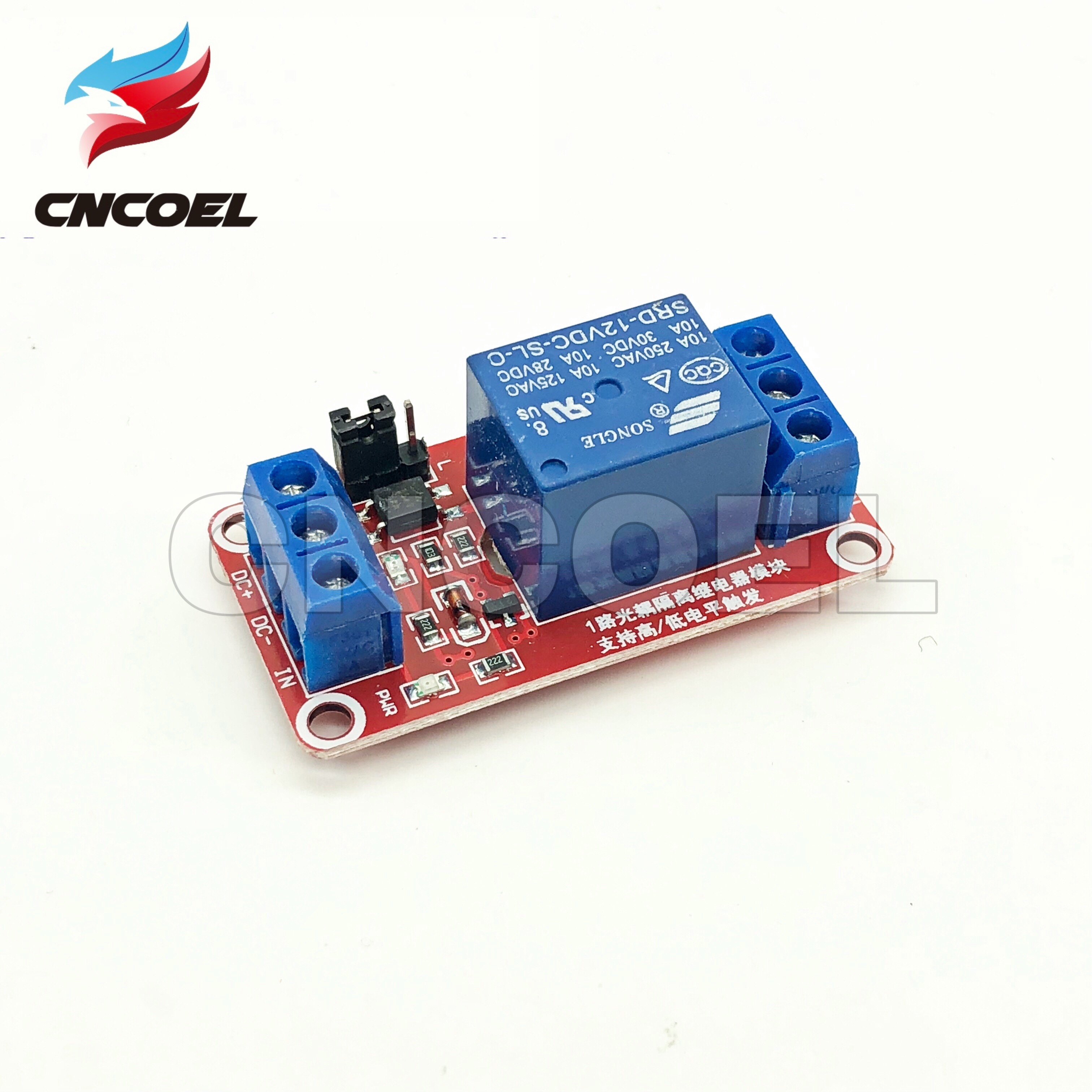one 1 channel relay module DC 12V high and low level trigger relay control with optocoupler